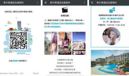 Cómo los hoteles chinos están saliendo de la crisis